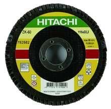 Afbeeldingen van Hitachi Lamellenschijf diameter 125mm K40